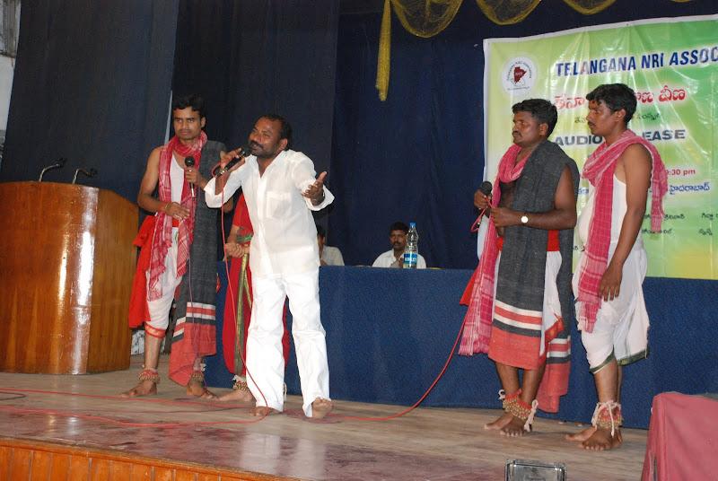 TeNA-TelanganaVeenaAudioCD - DSC_0161.JPG