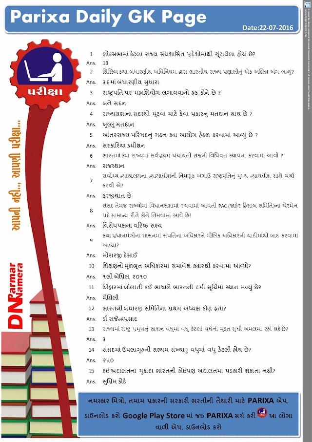 PARIXA APP DAILY GK PAGE : NAGRIK SHASTRA - DATE 22/07/2016... BY PARIXA APP