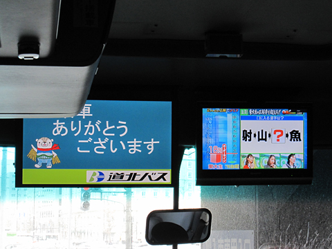 道北バス「流氷もんべつ号」 1026 液晶モニター&LCD運賃表
