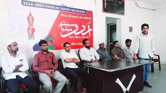 ایم ڈی ایف مقامی سیاسی پارٹیوں کے بینر تلے دب کر کام نہیں کرے گی