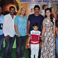 Krishnashtami Movie Success Meet Photos