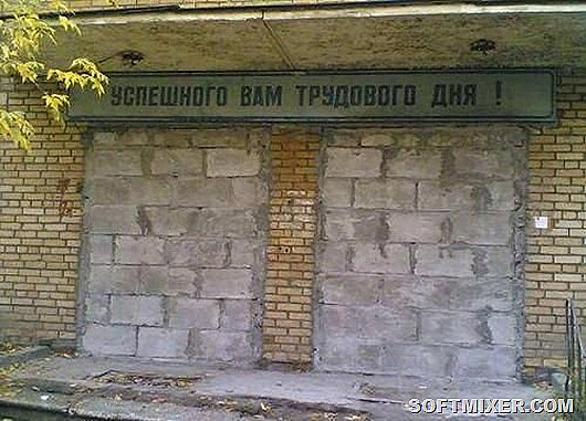 1412686943_v-rossii-10