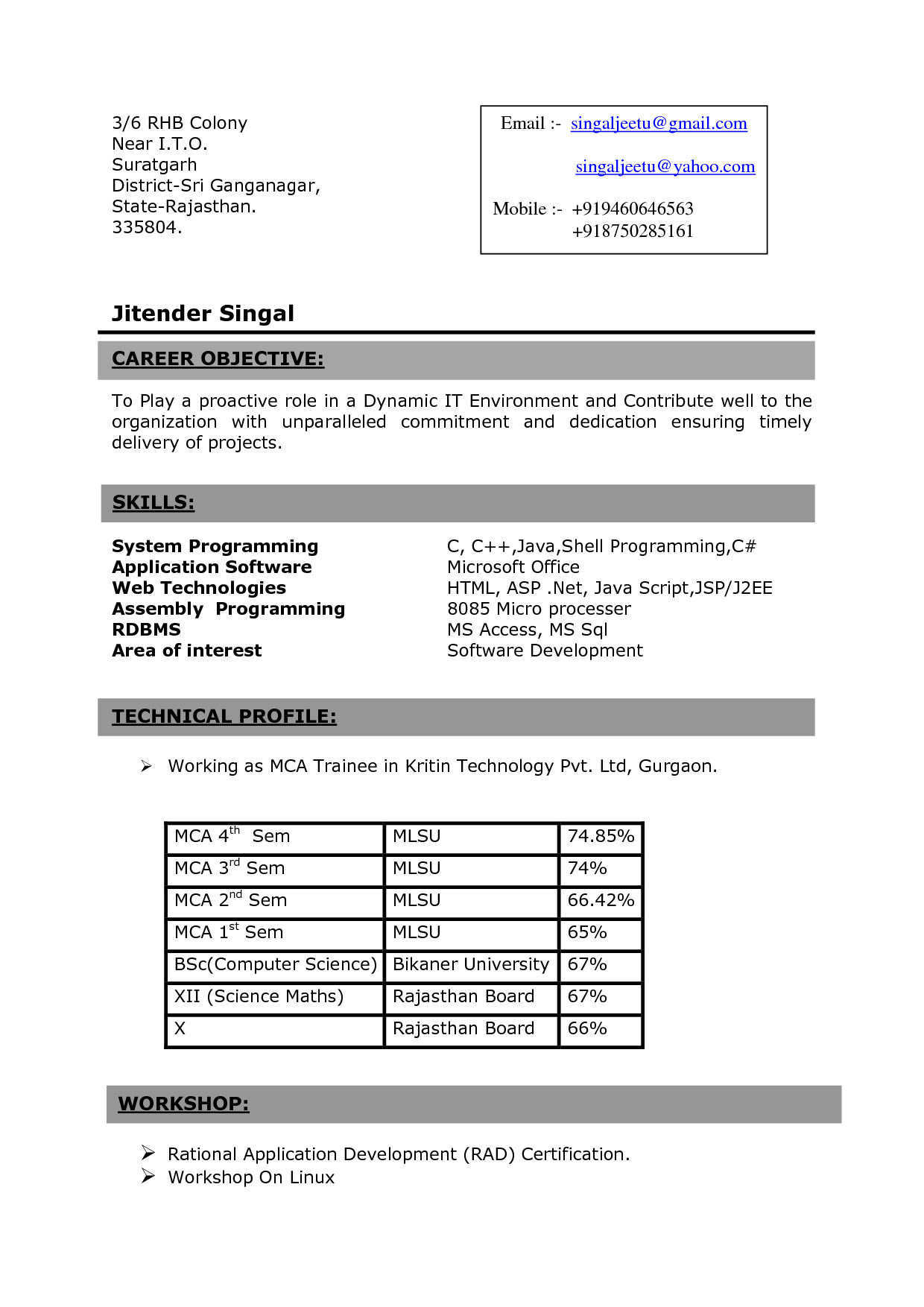 student mca fresher resume format category resume format for mca student