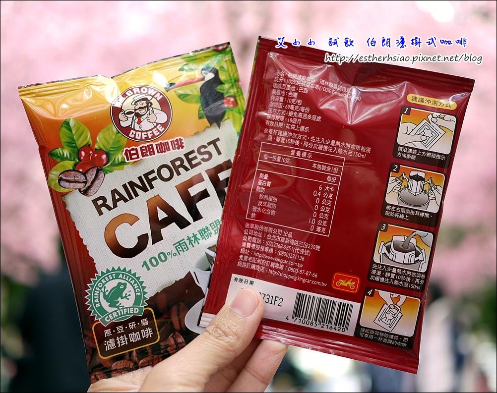 3 雨林咖啡
