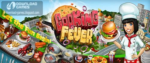 غلاف لعبة حمى الطهي Cooking Fever