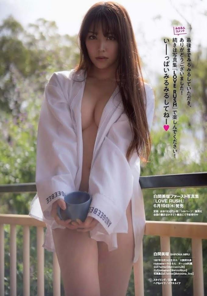 Japanese Idol Hot Girl Shiroma Miru