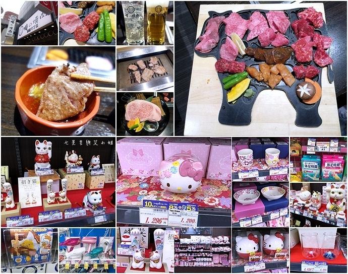 0 俺的燒肉 銀座九丁目 可以吃到一整頭牛的美味燒肉店