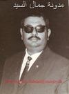 الأمير محسن بن أحمد مهدي