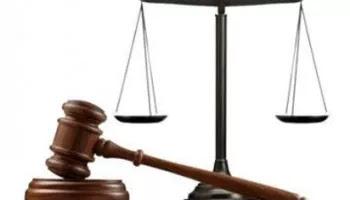 Kogi Lawmakers Gang Up Against Yahaya Bello