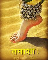 Kolhatyach por marathi book review in marathi