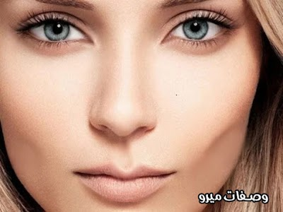 وصفات لعيون جميلة