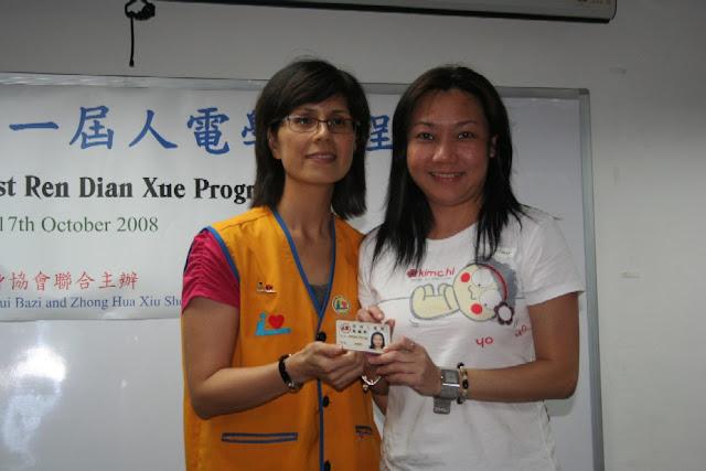 RDX - 1st RDX Program - Graduation - RDX-G017.JPG