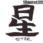 star-estrela.jpg