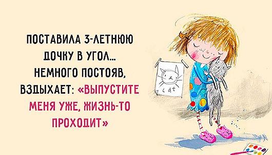 kids-life
