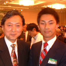 鳩山前総理と