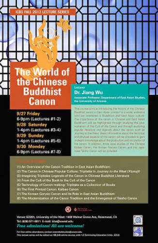 The Chinese Buddhist Canon Lectures