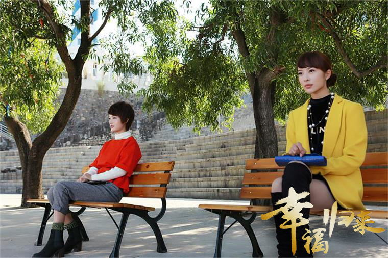 Return of Happiness / The Return of the Heiress 2 China Drama