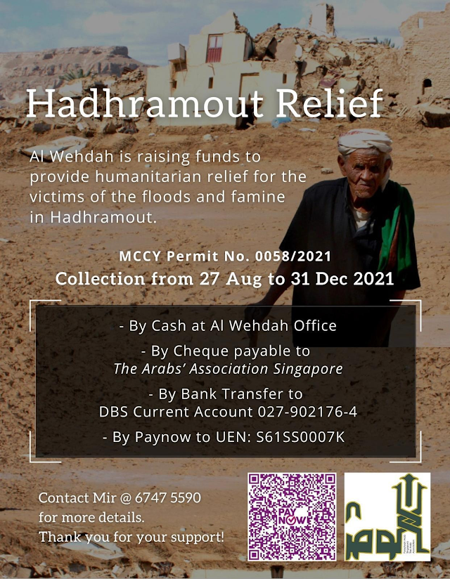 Hadhramout Relief
