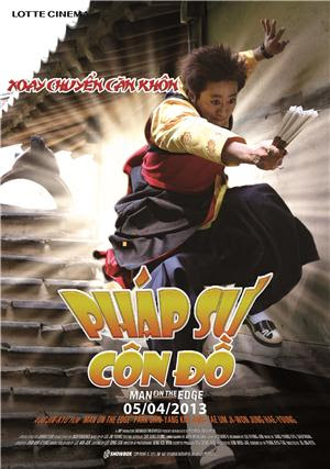 Phap Su Con do