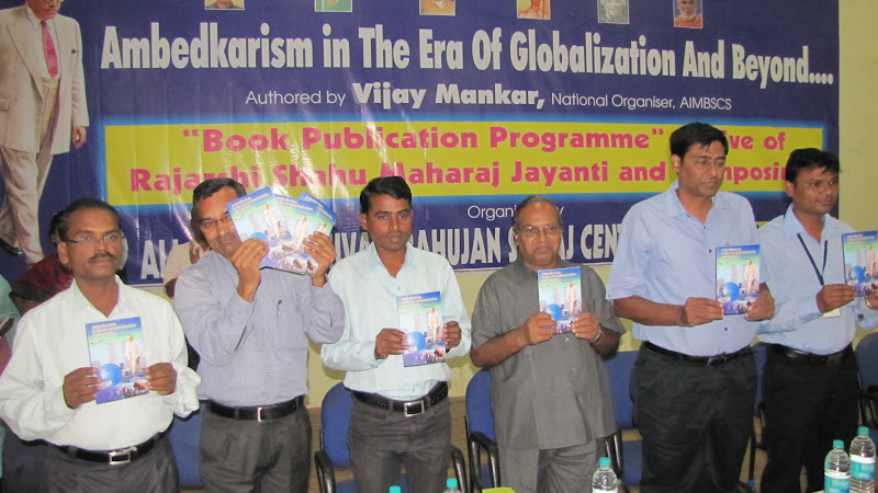 Ambedkarism In The Era Of Globalization And Beyond - Book Publication Ceremony