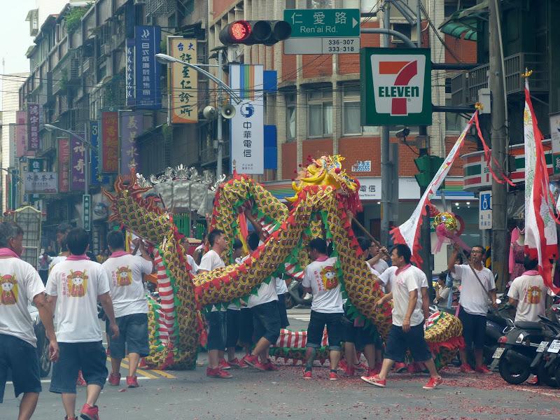 Ming Sheng Gong à Xizhi (New Taipei City) - P1340049.JPG