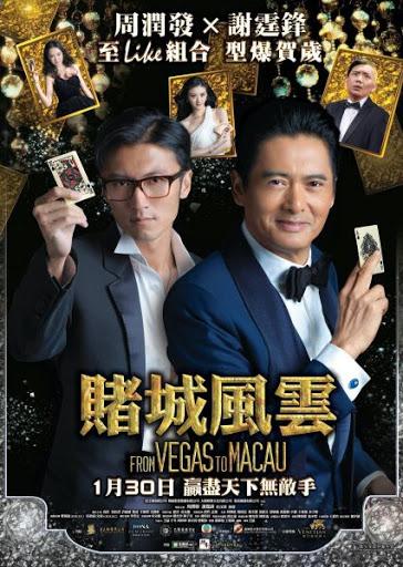 From Vegas to Macau 3 - Đỗ Thành Phong Vân 3