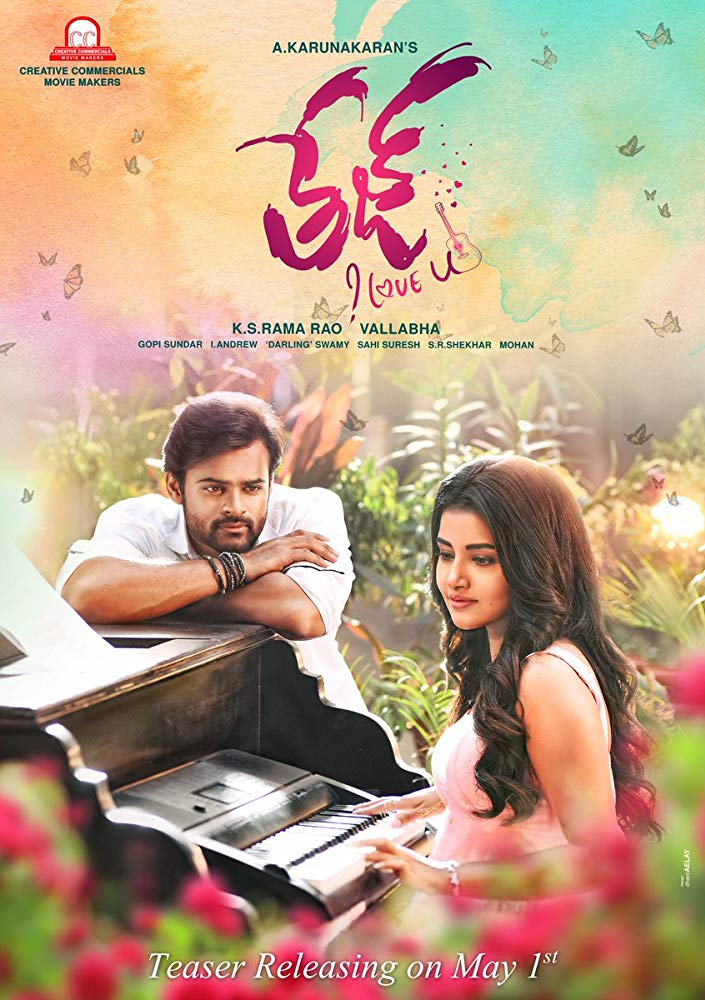 Poster Of Tej... I Love You Full Movie in Hindi HD Free download Watch Online Telugu Movie 720P