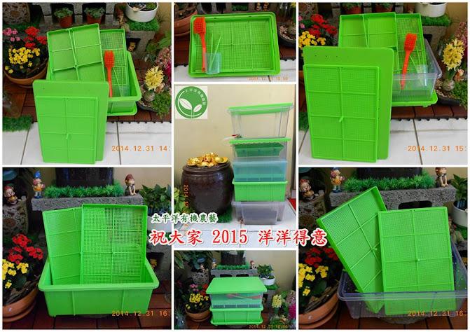 全自動芽菜機 可無限疊層有機芽菜培育箱 水耕盤