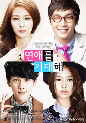 Looking Forward to Romance (2013)