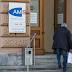 انخفاض معدل البطالة في النمسا الشهر الماضي بعد عودة أكثر من 25 ألف شخص للعمل