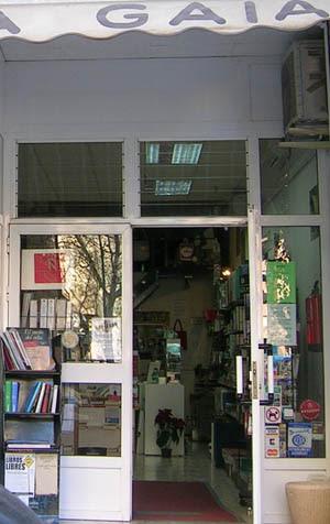 Librería GAIA