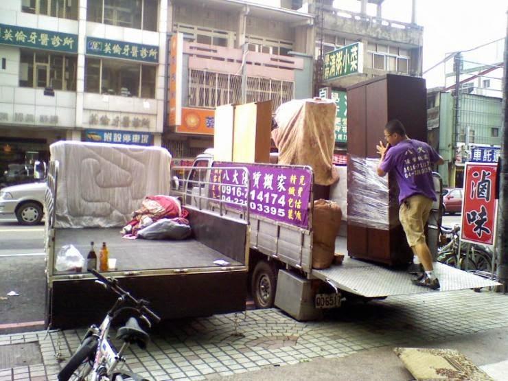 台中市搬家公司,學府路搬家案例-6