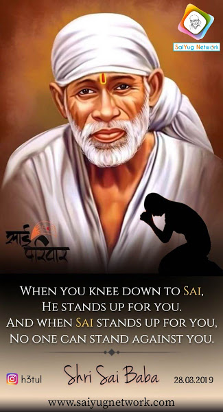 Thank You Baba For The Blissful Experience