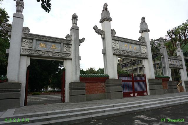 台中孔庙櫺星门