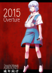 2015 Overture