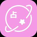 みん占2016年版-当たると話題のチャット占いが無料で診断 icon