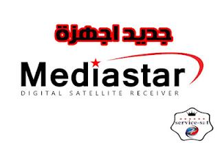 جديد الموقع الرسمي MediaStar_MS