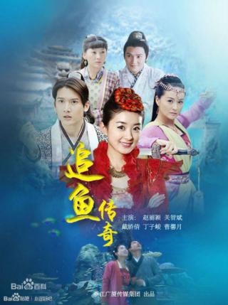 Truy Ngư Truyền Kỳ - Legend of Mermaid (2013)