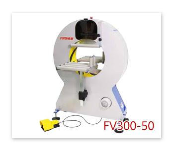 水平式裹膜機FV300-50