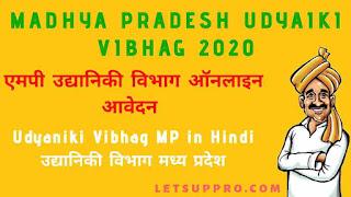 Madhya Pradesh Udyaiki Vibhag 2020