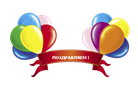 balloons clipart png (46)