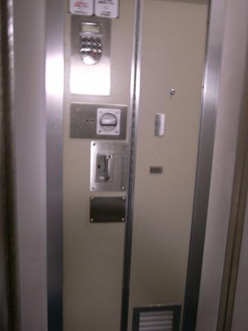 寝台特急あけぼの個室ドア扉ロック