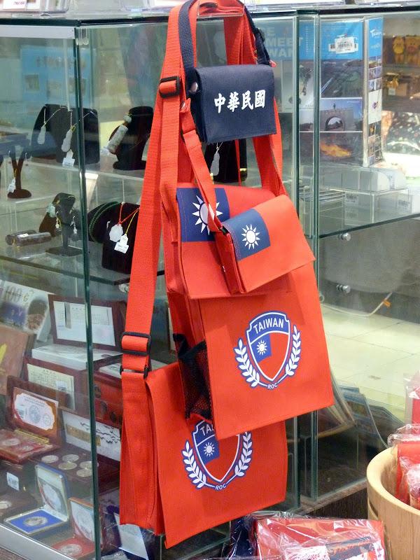 Taipei. Mausolée CKS, exposition Dali - P1220928.JPG