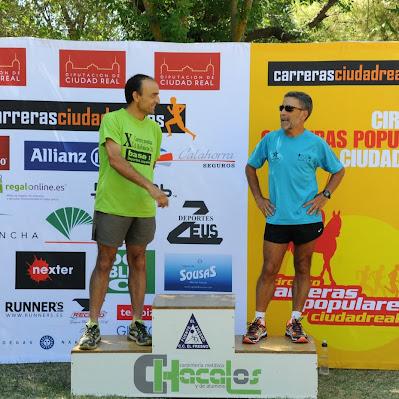 Carrera de Fuente el Fresno 2014 - Trofeos