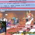 கிழக்கு மாகாண சபையும் 20 ஆவது திருத்தச் சட்ட மூலத்துக்கான ஆதரவும்