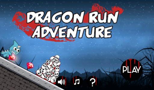 玩免費冒險APP|下載Dragon Run Adventure app不用錢|硬是要APP