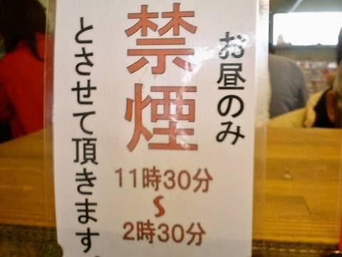 張り紙(【岐阜県羽島市】紅胡麻)