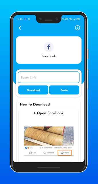 برنامج تحميل فيديوهات فيسبوك
