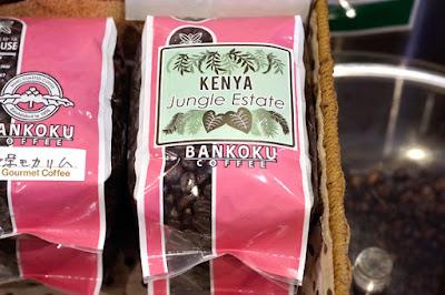 おすすめコーヒー:ケニヤ(ジャングルエステート)