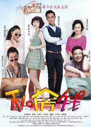 Si Fang Qian / Mad Money China Drama